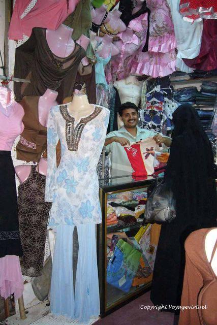 Tihama Al Hodeidah 261