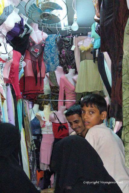 Tihama Al Hodeidah 264