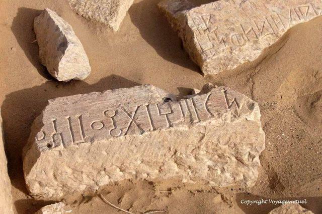 Marib Temple Saba 076