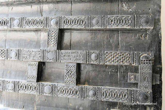 Seyoun Palais Al Kaf 2292